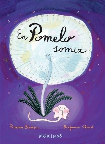 Pomelo Aquell Elefant Menudet No Deixa De Sorprendre Ns Libros Para Ninos Animacion A La Lectura Libros Ilustrados