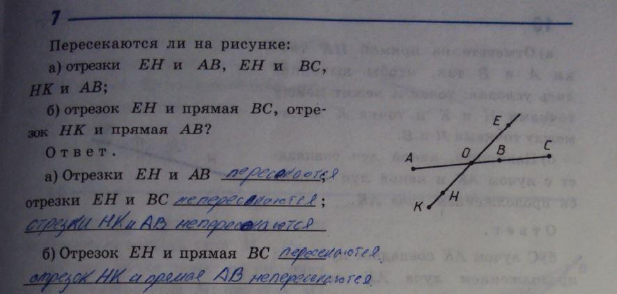 Учебник русского языка львов львова 5 класс 2 часть решебник онлайн без скачивания