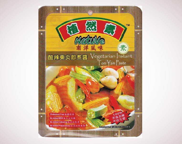 Instant Ocean Ingredients : Natuve vegetarian instant tomyam paste ingredient