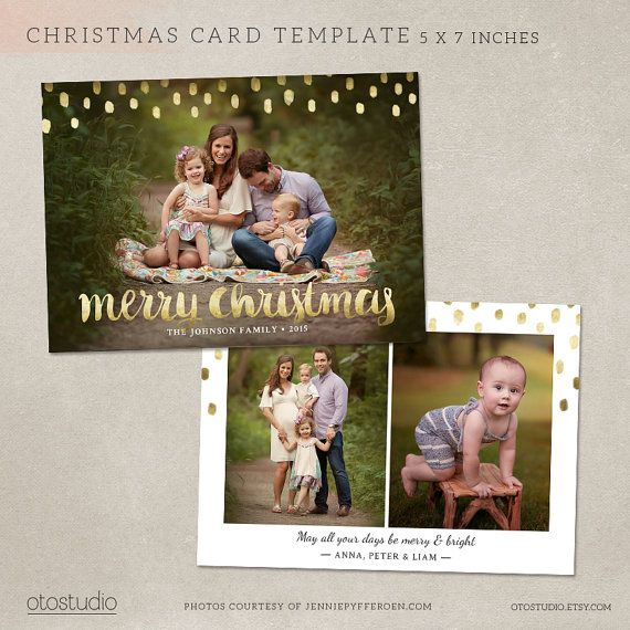 Christmas Card Template - Photoshop template 5x7 flat card - Gold ...