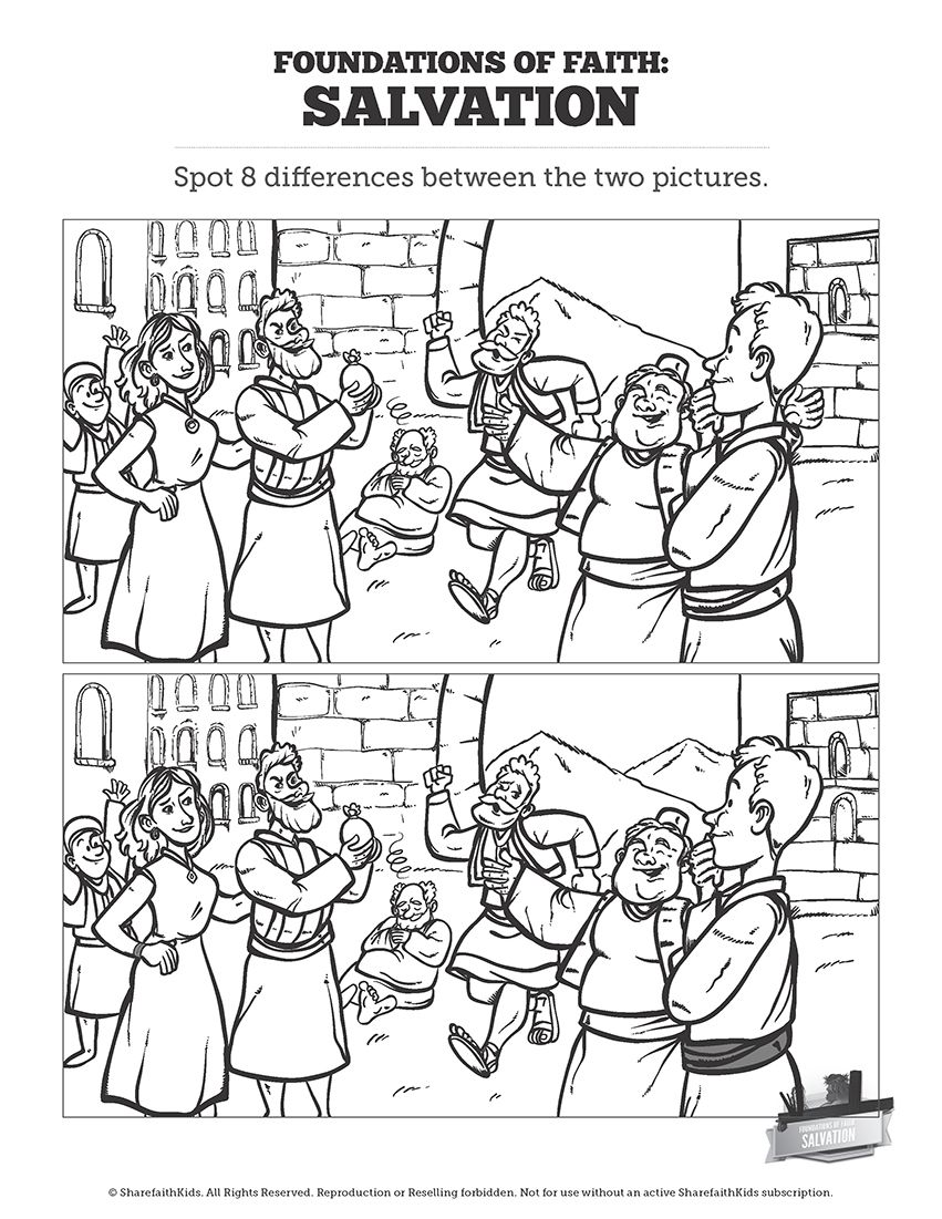 Matthew 7 Plan of Salvation Kids Spot The Difference: Can