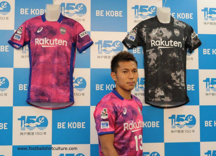 d7a41d2bd30 Vissel Kobe 2017 Asics Port of Kobe 150th Anniversary Kit | 17/18 Kits |  Football shirt blog