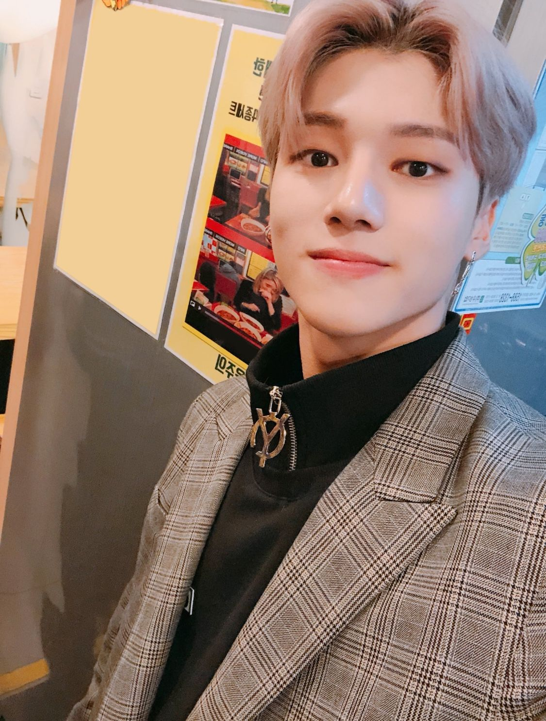 Ateez Wooyoung Twitter Update 11 22 18 Woo Young Jung Woo Young Boyfriend Material