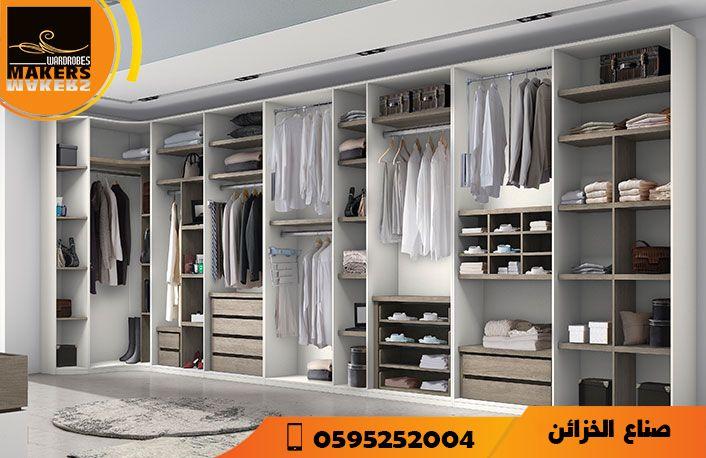 غرفة الملابس من صناع الخزائن يتم تفصيلها وتصنيعها لمواكبة متطلبات التخزين لديك نحن لا نستخدم وحدات Bedroom Closet Design Dressing Room Design Closet Bedroom