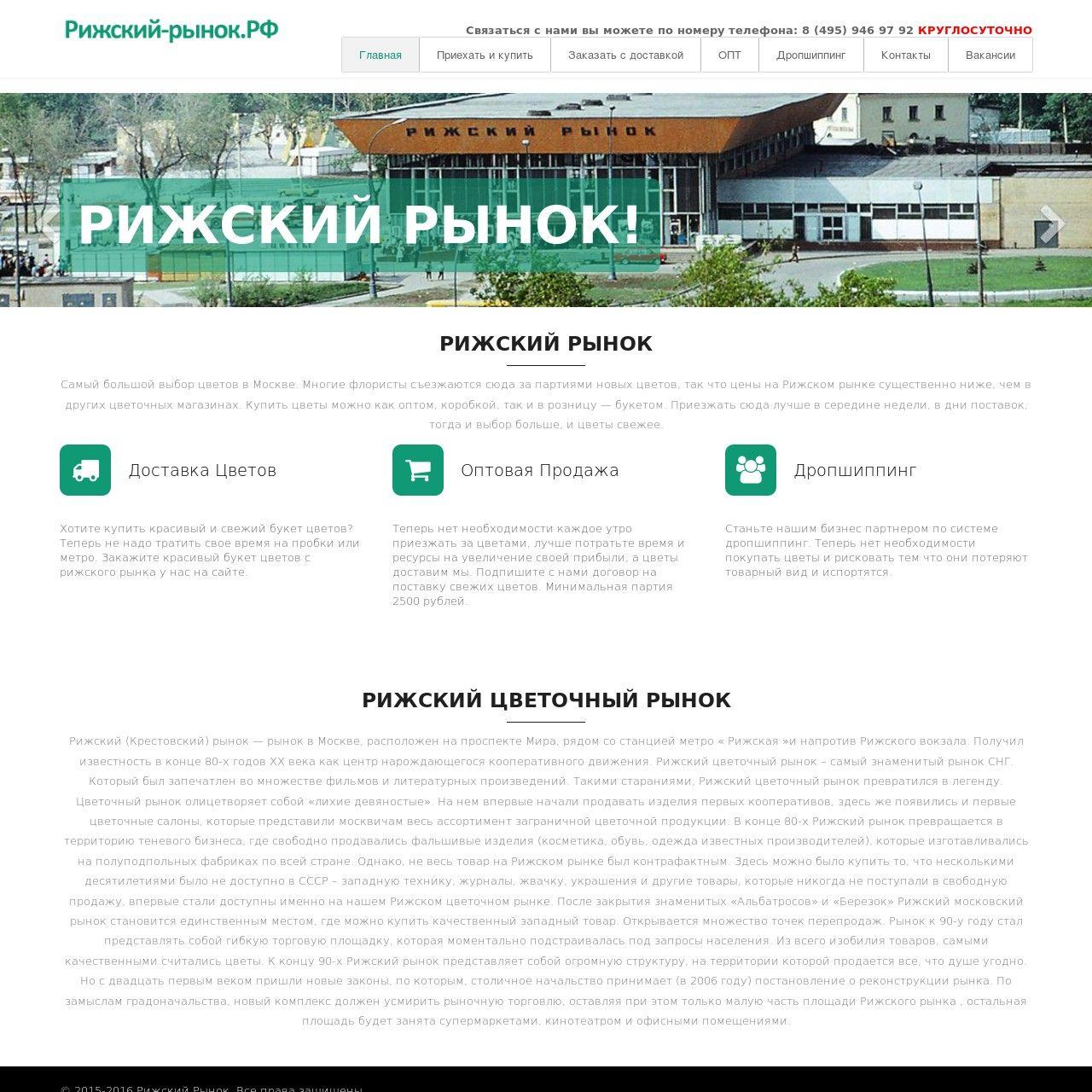 Wordpress Site Xn Ktbfbfedxjmgh9kxn P1ai Uses The Avnii