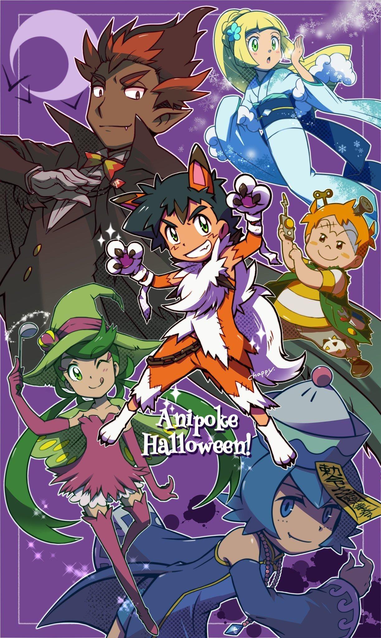Halloween With Images Pokemon Alola Pokemon Pokemon Characters
