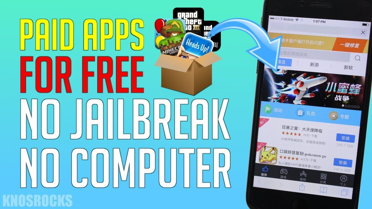How To Get App Store Apps & Games FREE iOS 10.2/10.1.1/10