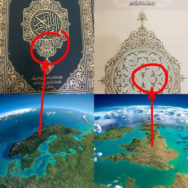 Islamic Decoration The Story Of Masonic Thought Focuses On The Cube The Kaaba Of The Holy Mosque In Mecca In Saudi Arabia Masonic Mecca Mosque