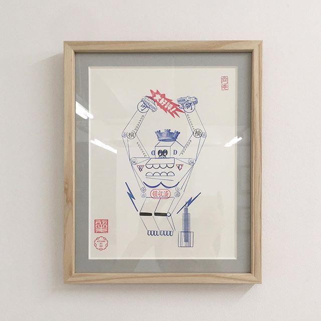 先日もお知らせしていた前田麦さん Bakumae の企画展stamp By Meへ早速行ってきました 展示を見ながらなにこれ楽しーと小学生のような感想を叫んでしまうくらい面白かったです 用意されているスタンプを自由に押せるコーナーもあったので体験してみたのですがもう