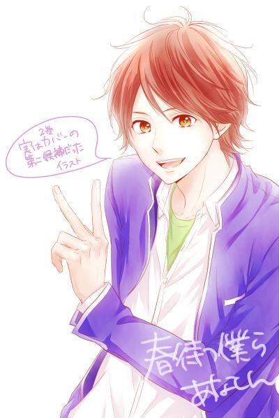 あなしん on twitter handsome anime shoujo manga handsome anime guys