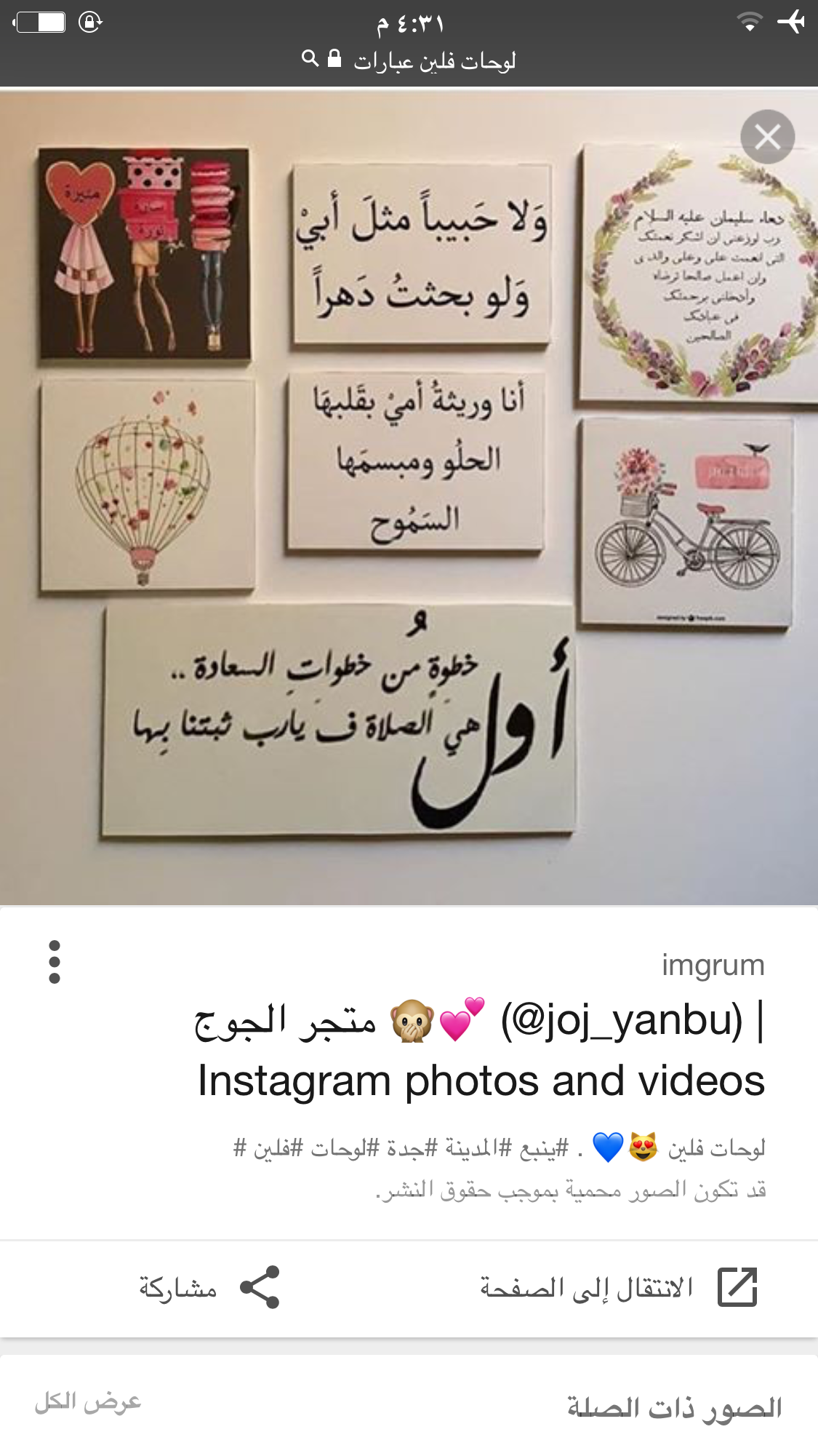 Pin By Cvbnm On لوحات خشب Gallery Wall Wedding Decorations Pictures