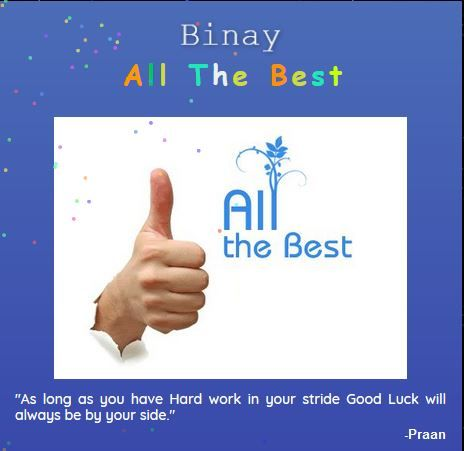 Allthe Best Wishes Send All The For Exams And Good News By Customised Name