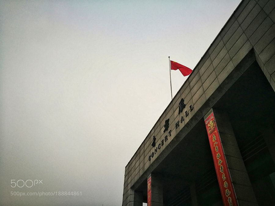 Shenyang Conservatory of Music 沈阳音乐学院 by xzy1995yzx