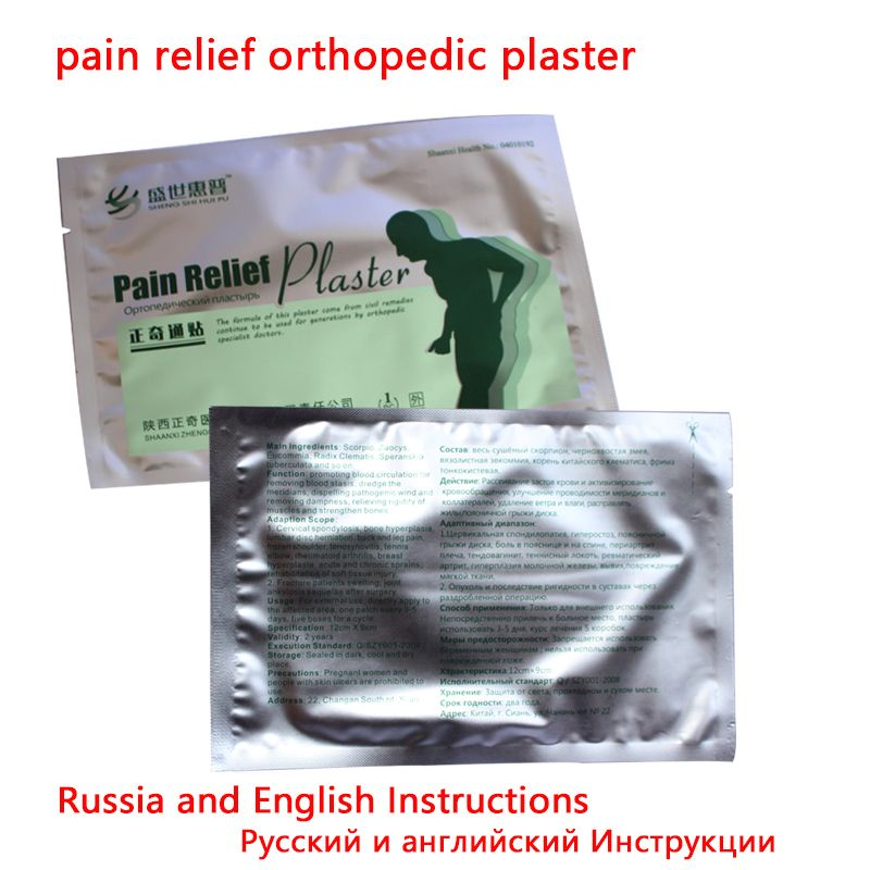 20 Pc Zb Pain Relief Orthopedic Patchpain Relief Plaster Black