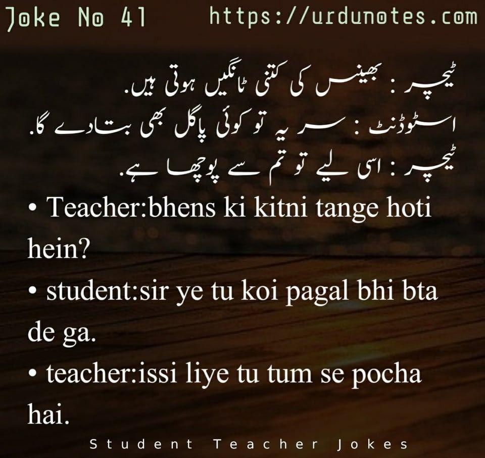 Pin On Teacher Student Jokes