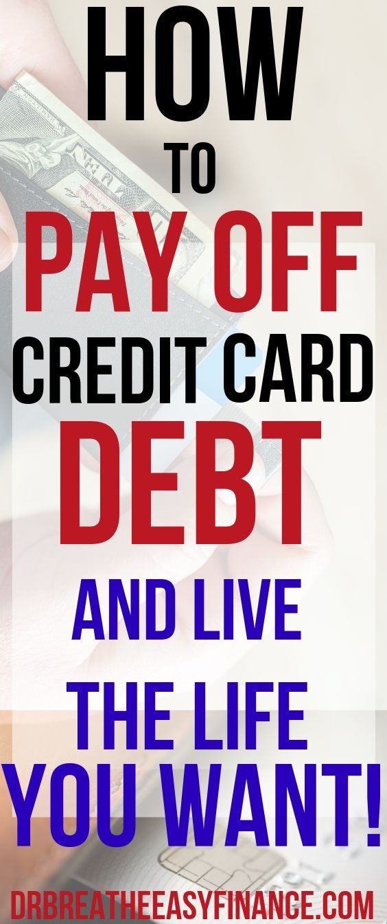 How do Credit Cards Affect Your Credit Score (Strategies