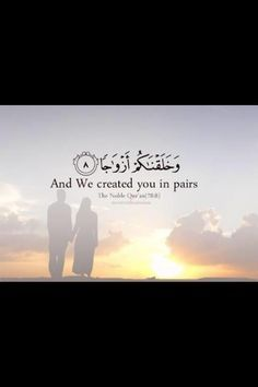 """""""the most complete believer in faith is the best in morals, and the best among you is the best to their wives."""" Register Now For A Free 3 Month Membership At Www Professionalmuslim Com Marriage Verses Quran Verses Islam Marriage"""