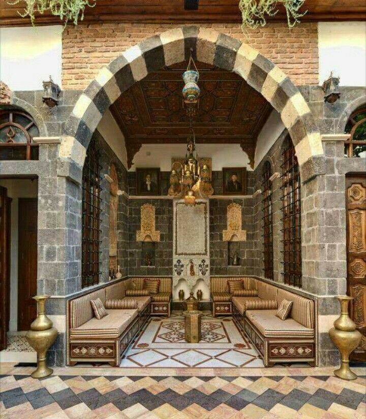 Traditional Syrian Homes With Images Islamic Architecture