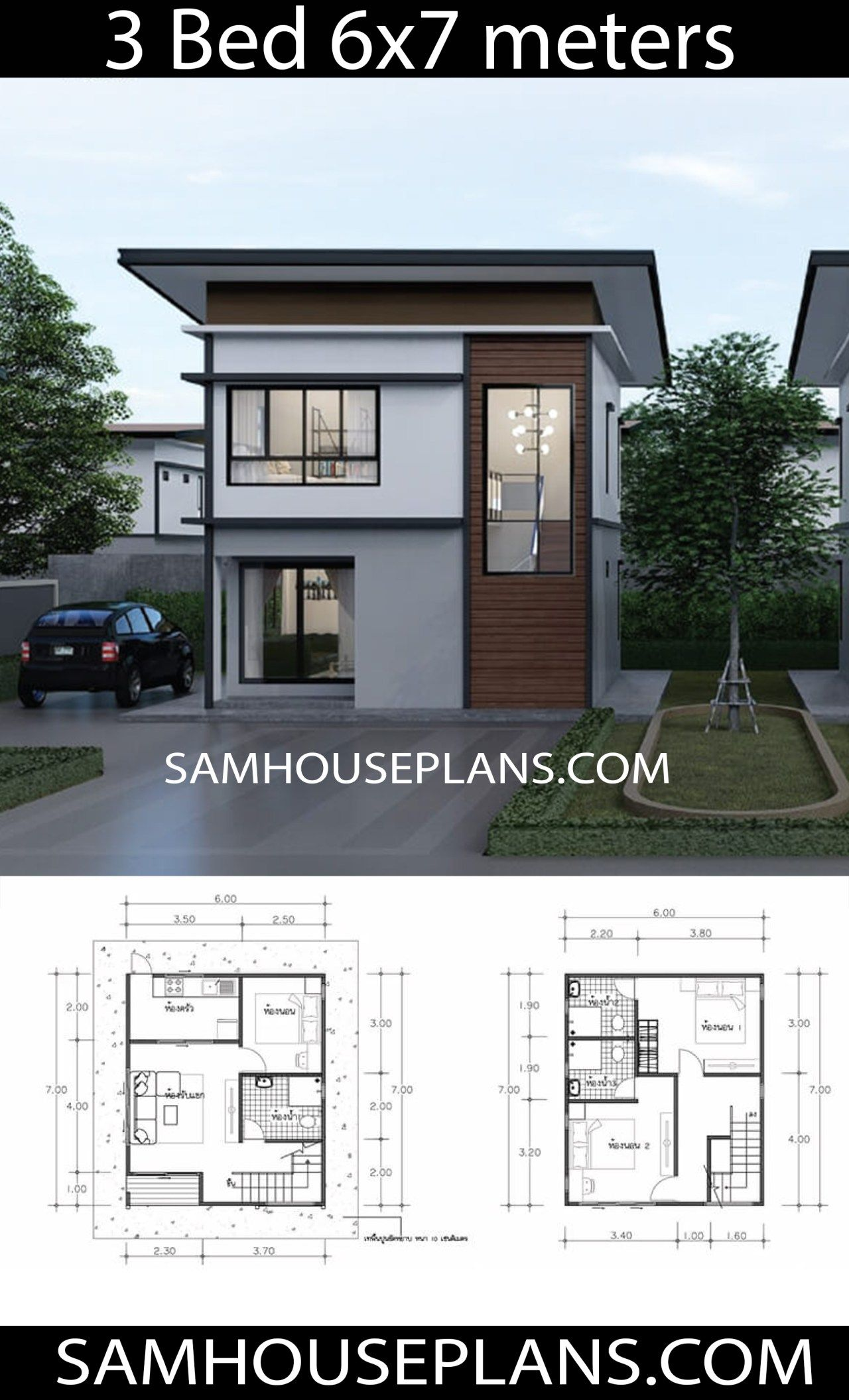 House Plans Idea 6x7 With 3 Bedrooms House Plans Bedroom House Plans 1 Bedroom House Plans