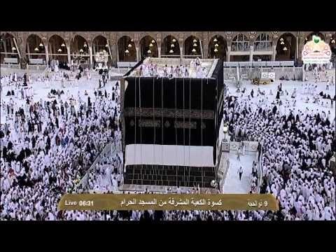 مراسم غسيل الكعبة المشرفة الخميس 15 1 1434 Hd Youtube Beautiful Mosques Islamic Images Mosque