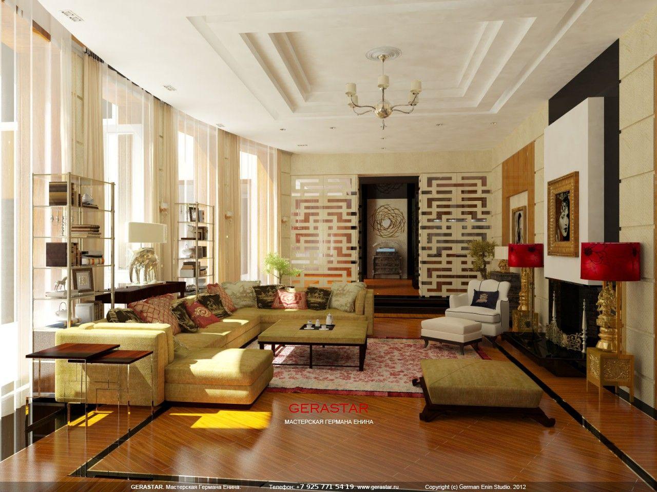 Znalezione obrazy dla zapytania german living room   best living ...