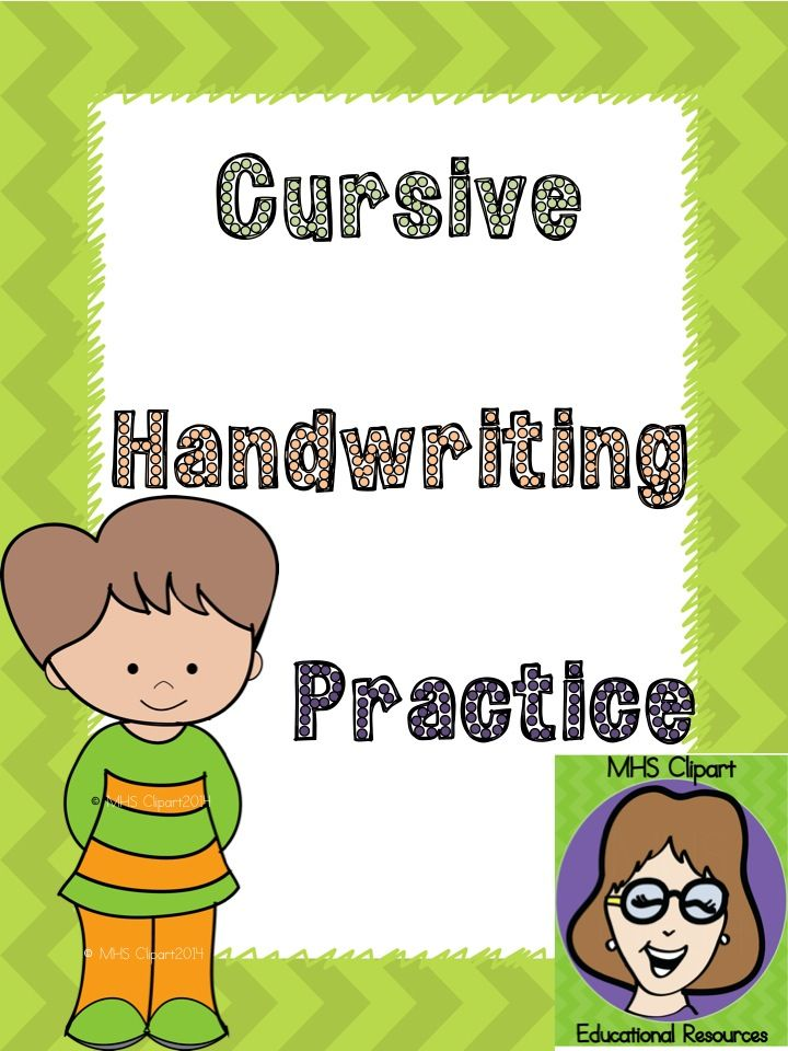 107 Pages of cursive handwriting practice.  4 Pages for each letter. #cursivehandwriting #cursive #handwriting