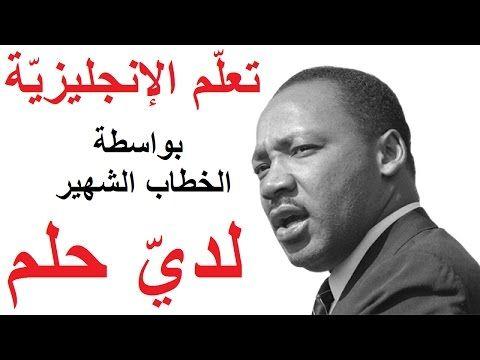 تعلم اللغة الإنجليزية بطريقة مسلية وسهلة من خلال قصة قصيرة ومضحكة الجزء الأول Youtube Learn English English Lessons Lesson