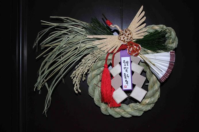 Shimekazari serve to welcome the New Year's gods. These ...