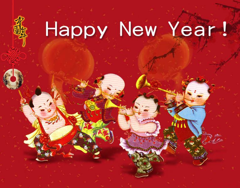 The Children Happy Chinese New Year Cards Chinese new
