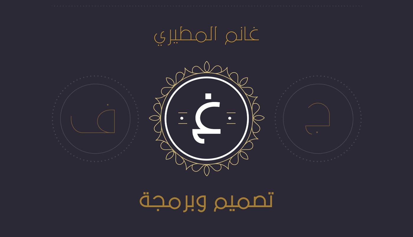 Font Arabic Free خط الأوركيدا بـ 5 اوزان on Behance | Arabic