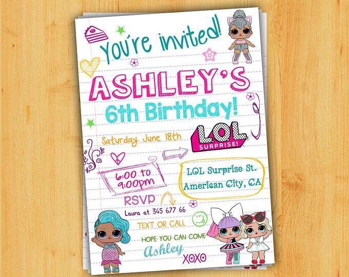 lol surprise birthday invitation  lol surprise invitation