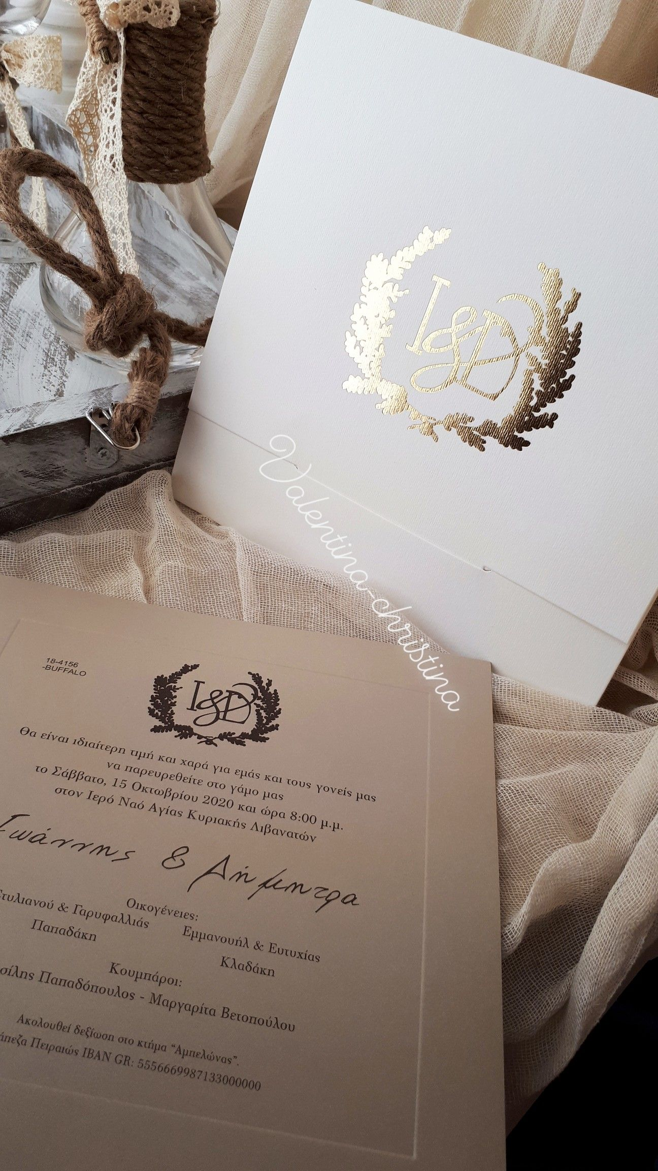 518e2ac9d2d7 Μοναδικά προσκλητήρια γάμου σε κλασικό στυλ αριστοκρατική γραμμή ...