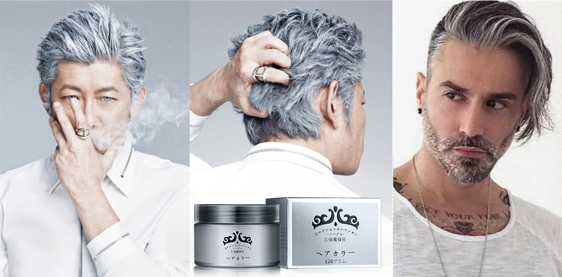 Get The Look Now Exclusive Silver Ash Hair Wax From Japan Turn On The Style Within Minutes Washes Easily 7 Colors Ava Silver Ash Hair Hair Wax Ash Hair
