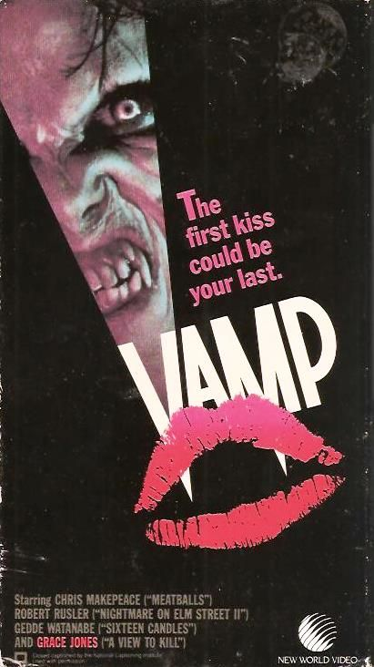 Vamp 1986 Chris Makepeace Grace Jones Sandy Baron Robert