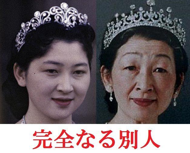 皇后に代々継承されてきたティアラやダイヤネックレスが 美智子さんの代で所在不明。 もうこれだけで十分でしょう。