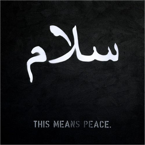 Education Is Liberation Quote: This Means Peace. #Arabic #Arabs #Arab