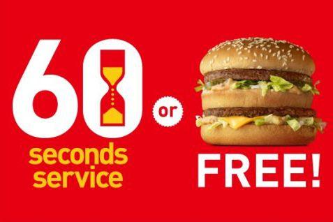 McDonald's do Japao promete lanches em 60 segundos, resultado é desastroso :-) http://www.bluebus.com.br/mcdonalds-do-japao-promete-lanches-em-60-segundos-resultado-e-desastroso/