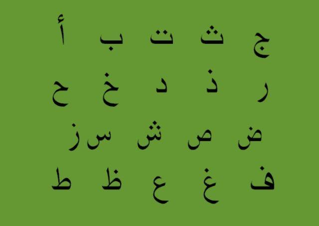 22 Font Arabic Fonts For Free Download Huruf Kaligrafi Aplikasi
