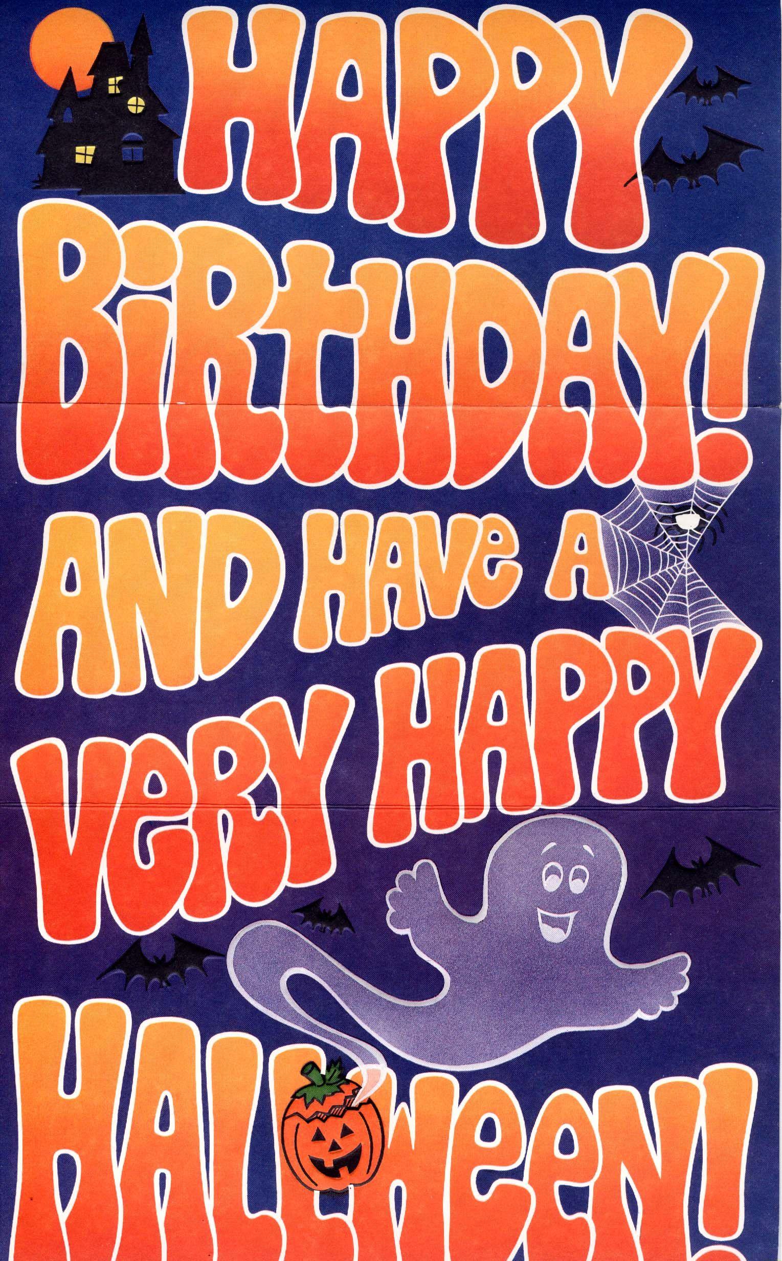Halloween birthday greeting Hallmark fold out greeting card