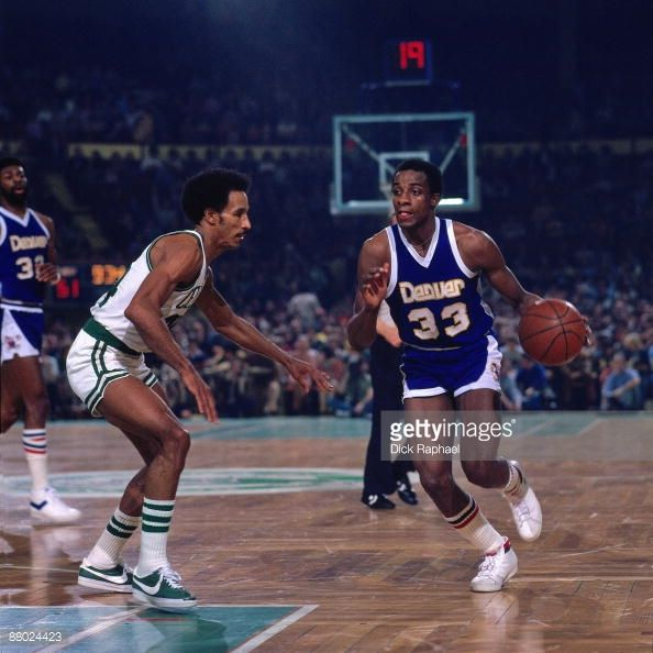 David Thompson Of The Denver Nuggets Moves The Ball Up