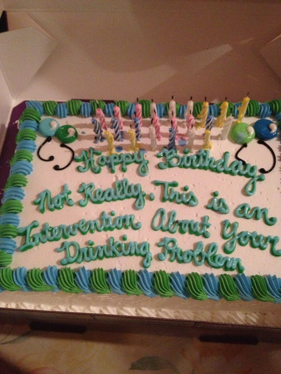 Pleasing 10 Funniest Literal Cake Jobs Funny Cake Quotes Oddee Page 3 Funny Birthday Cards Online Overcheapnameinfo