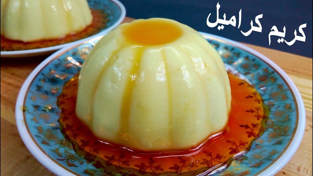 الكريم كراميل المثالي بدون بيض وبدون فرن وبطريقة سهلة Food Desserts Cheese