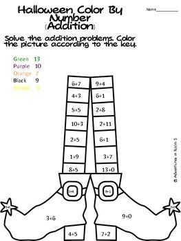 Halloween Color By Numbers (Addition and Subtraction