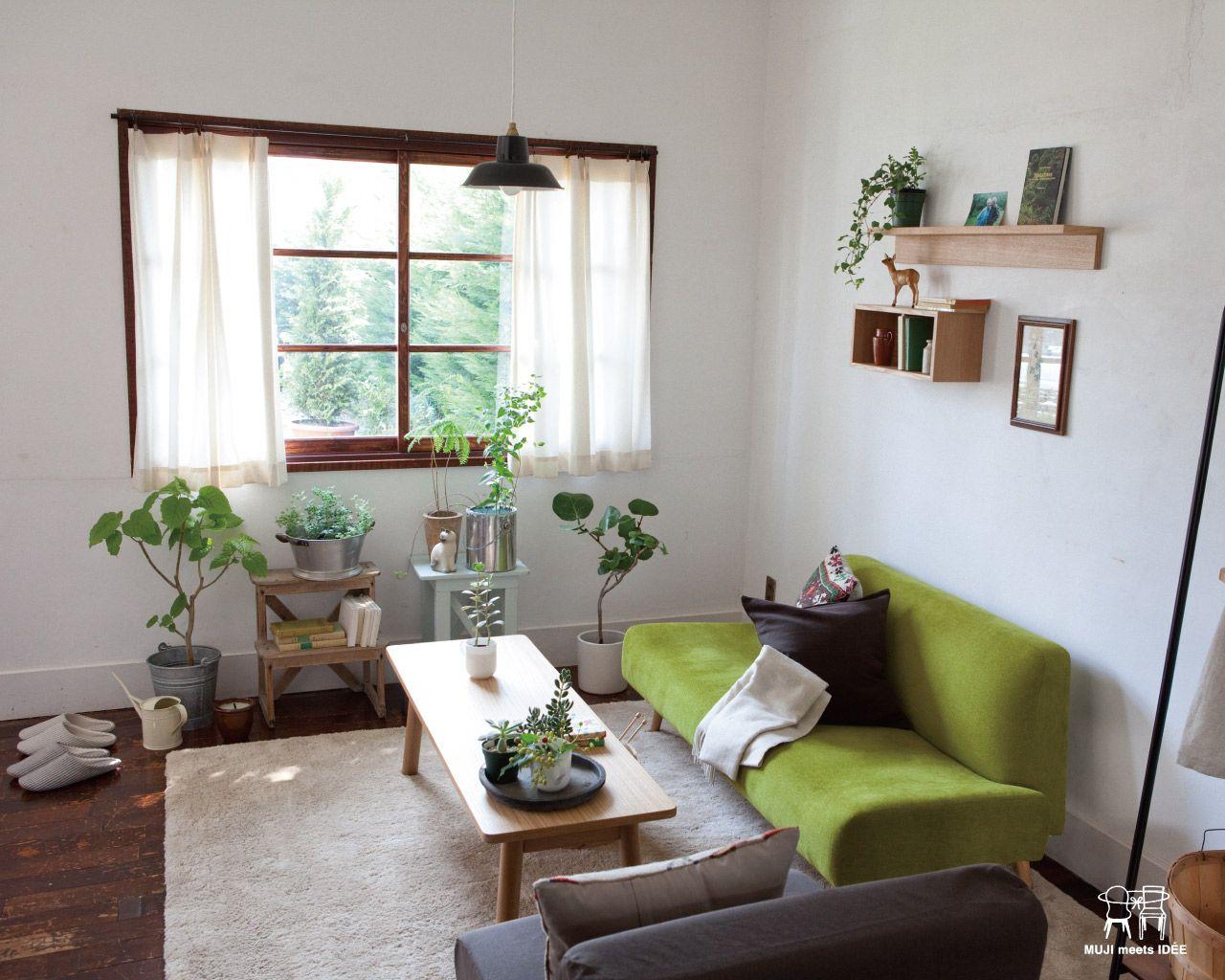 decor ideas from idÉe muji spring green ダイニング pinterest