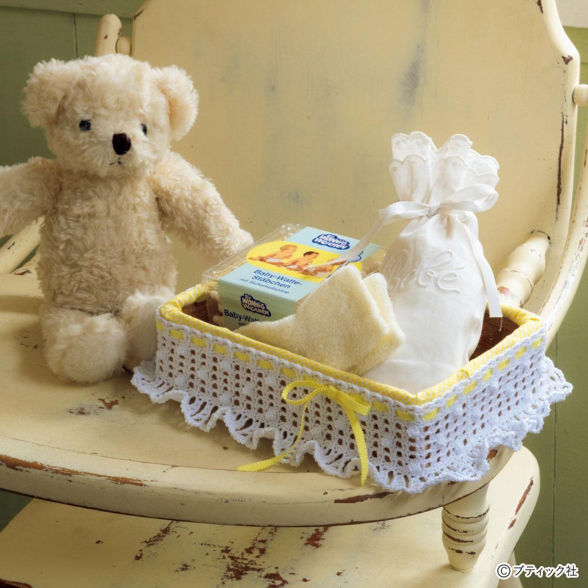 出産祝いにもおすすめ ベビーの小物入れ の作り方 ぬくもり バッグの作り方 ハンドメイド 手作り トートバッグ おしゃれ