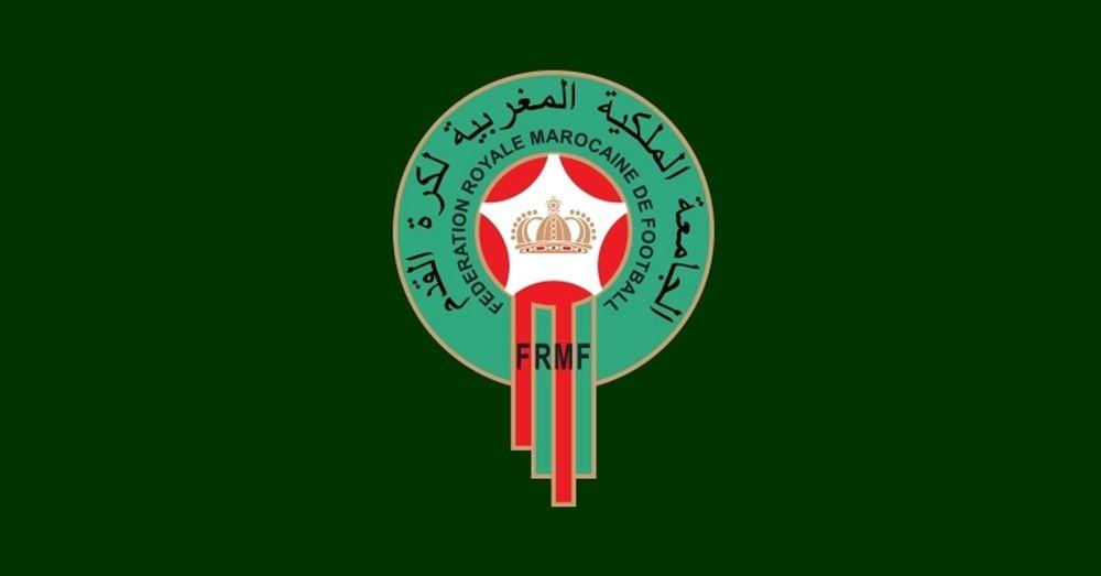 Resultat De Recherche D Images Pour Logo Maroc Frmf Maroc Football Beaute Marocaine