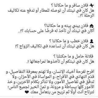 Heba Nour On Instagram بالفعل خير الكلام ماقل ودل Math Instagram Instagram Photo