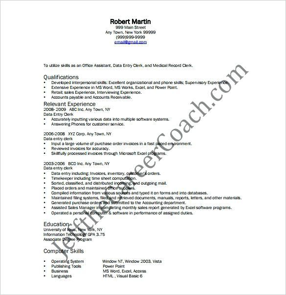 Ms Excel Resume Template Experienced Data Entry Resume Free Download - sample letter of appointment