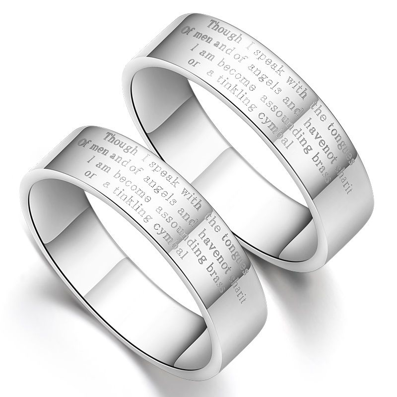 corinthains paean of love sterling silver mens ladies couple promise ring wedding bands matching set - Cheap Wedding Rings Sets For Him And Her