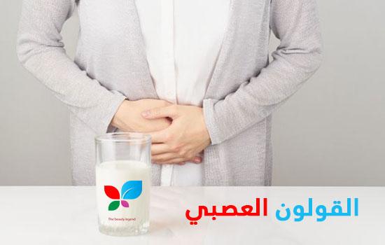 القولون العصبي اسبابه وكيفيه علاجه وما الامور التي يجب ان تعرفها Sehajmal Glass Drinks Food